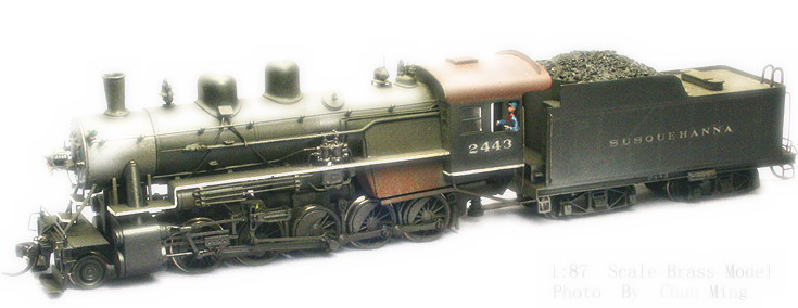 OO Scale Train Model Example